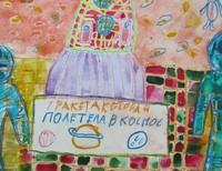Аксенов Федя, 7 лет, Русско-Высоцкая ДШИ