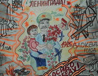 Ермишян Маргарита, 16 лет, г.Санкт-Петербург