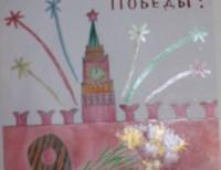 Косенкова Алена, 9 лет, г. Санкт-Петербург