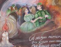 Исакова Анастасия, 15 лет, г. Санкт-Петербург