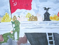 Кудаченко Роман, 11 лет, г. Санкт-Петербург