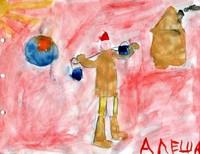 Алеша Можаев | 7 лет | Д.Дом №4