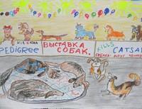 Веселова Люда | 11 лет | ТЦСПСД.Шк. №522