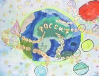 Скородумова Инта | 10 лет | ТЦСПСД.Шк. №522