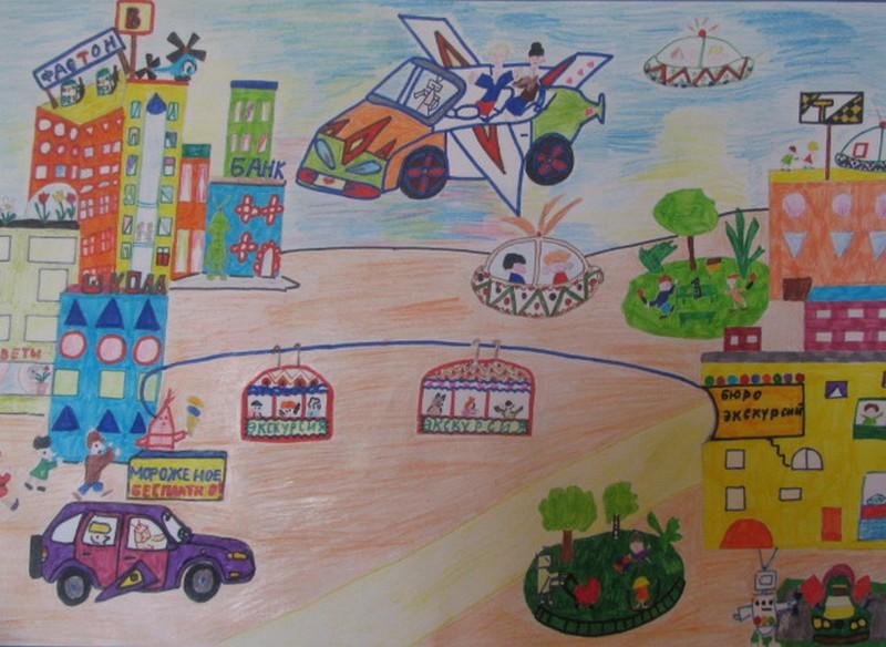 город будущего детские рисунки картинки