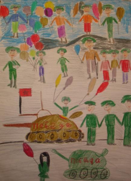 Конкурс детских рисунков мы помним